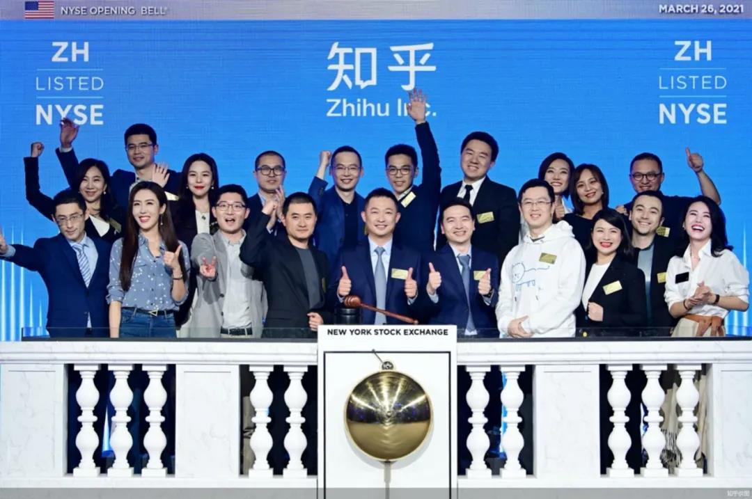 知乎的圆点与中国社区的原点